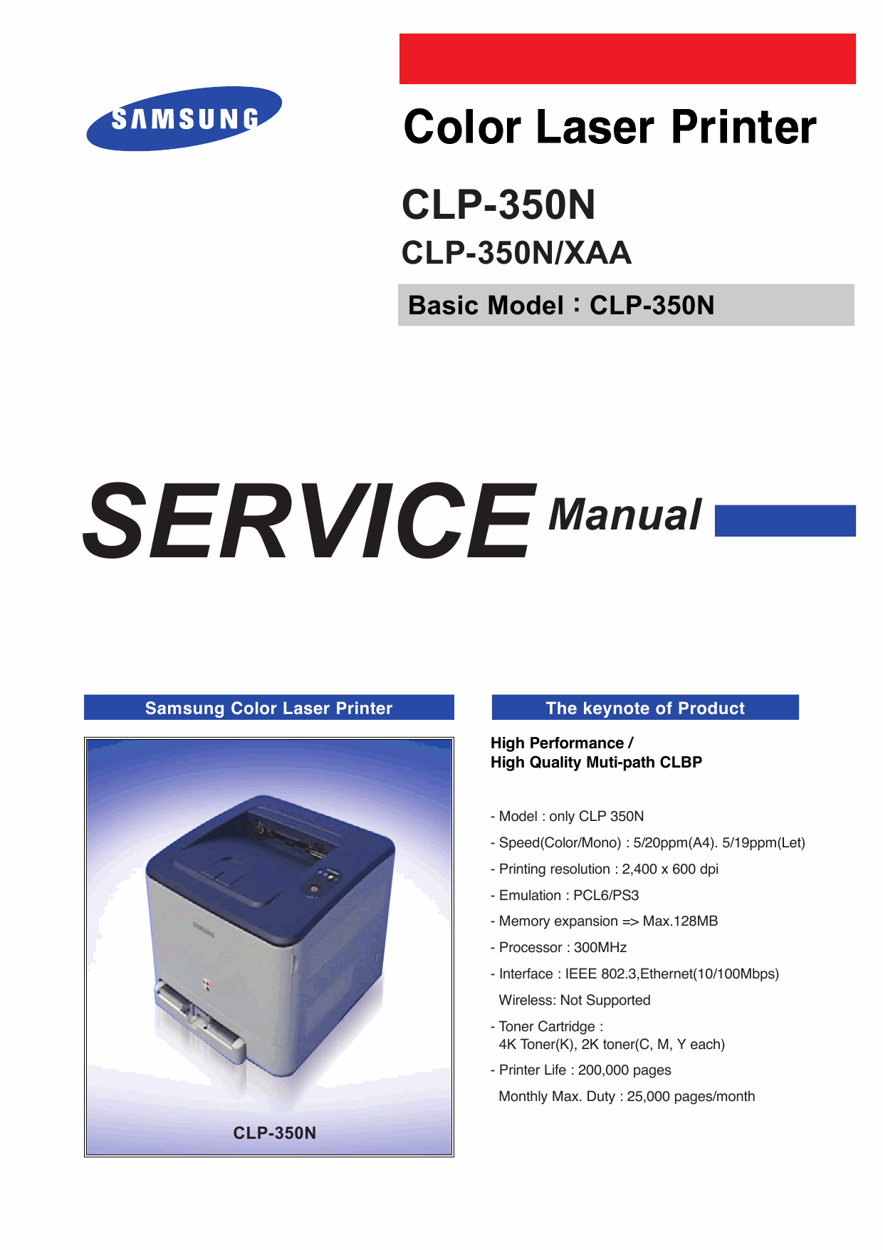Samsung Color-Laser-Printer CLP-350N Parts and Service Manual-1